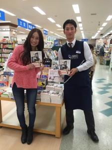 リブロ東戸塚店